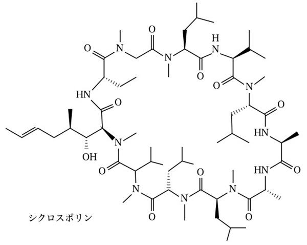 シクロスポリン
