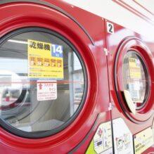 乾燥操作の基礎と乾燥機の性能評価・設計およびトラブル対策【提携セミナー】