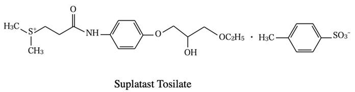スプラタストトシル酸塩