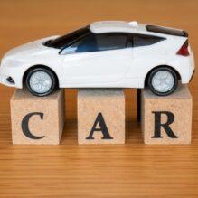 EVをはじめとした次世代自動車とリチウム資源、コバルト資源の最新動向【提携セミナー】
