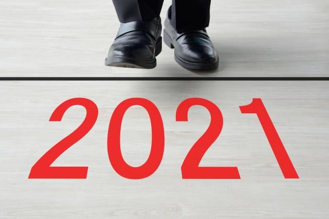 GMP省令_実践セミナー2021