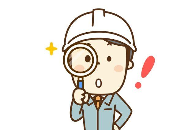 《検査と品質保証》製造業における検査の考え方/検査方法の選択・運用に必要な視点