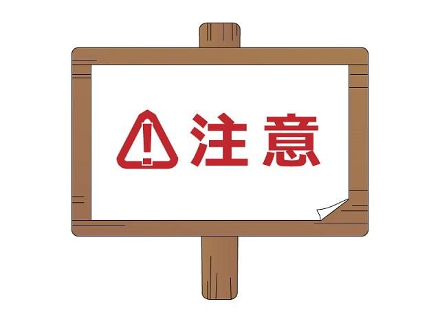 国連危険物_輸送勧告