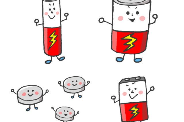 3分でわかる技術の超キホン 一次電池の種類/特徴/基本原理(マンガン電池・アルカリ電池など)