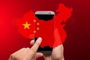 有機EL・中国特許分析