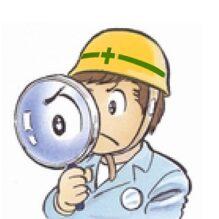 外観検査の基礎から目視検査の実施ノウハウ、効果的な自動検査との融合まで【提携セミナー】