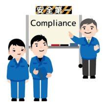 医薬品製造(試験室/工場)におけるHSEの重要性・正しい運用方法とGMPとの位置付け【提携セミナー】