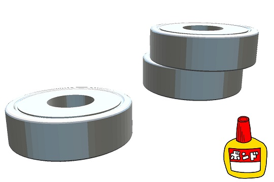 3分でわかる技術の超キホン ボンド磁石の基礎知識はこれを読めばOK!