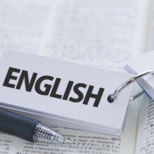 海外当局査察にむけた準備すべき(したほうがよい)翻訳文書とSOPの英文翻訳例・査察対応【提携セミナー】