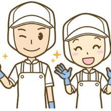 改正食品衛生法の基礎・ポイントと企業対応【提携セミナー】
