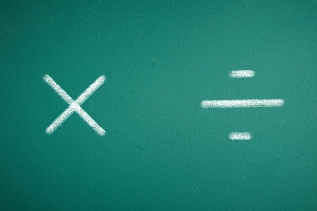 デジタル回路の乗算器・除算器を解説
