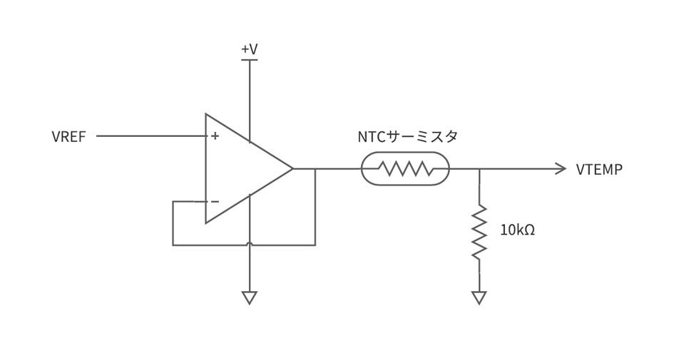 セル温度の測定回路