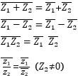電気数学の基礎知識 複素数の四則演算