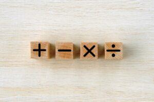 複素数の計算方法を解説