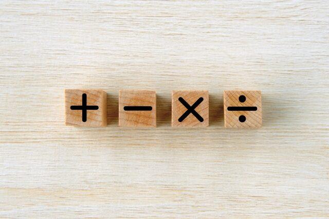 【電気数学をシンプルに】複素数の計算方法(四則演算と共役複素数)