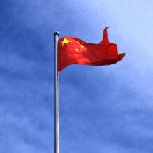 中国化学物質規制の最新動向と揮発性有機化合物(VOCs)規制への対応【提携セミナー】