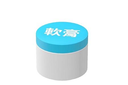 軟膏材の基礎知識