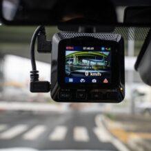 車載カメラ・イメージセンサの市場・技術動向【提携セミナー】