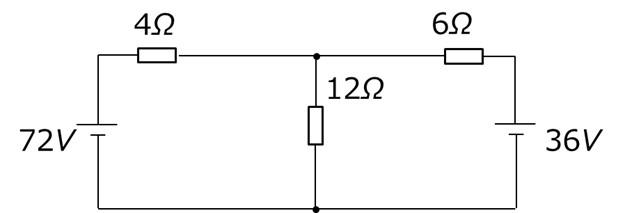 2つの電源を含む回路