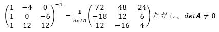 節点電圧法と3×3行列-8