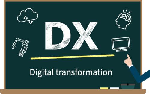 製造業向けDXセミナー(無料)