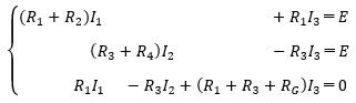 I1、I2、I3の連立一次方程式