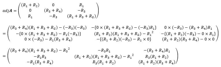 余因子行列adjAを求める