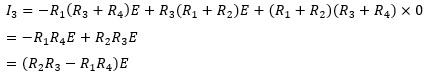 I3のみを計算