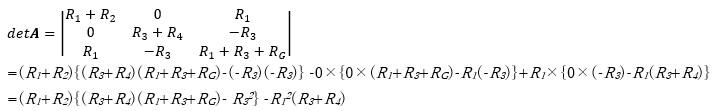 行列式detAの値を求める